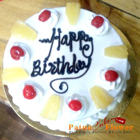 Sweet-Pineapple-Cake patna dhanbad